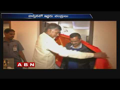 KCR and Chandrababu Naidu To Visit Delhi Today | ABN Telugu