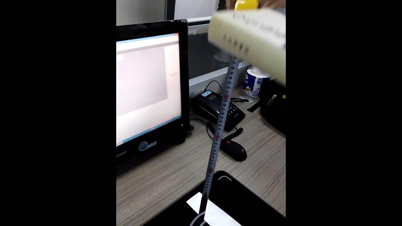 Andea HF RFID Reader Staff Station Model RD202B fast moving test