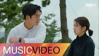 [MV] 2BIC (투빅) - Heart (Are You Human? OST Part.4) 너도 인간이니? OST Part.4