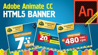 Adobe Animate CC: Banner Reklam Oluşturma