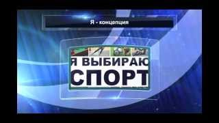 Презентация Виталия Шестакова