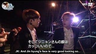 [Engsub] How Jungkook praises Jin