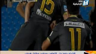 المنتصف - الاتحاد يفوز على التعاون بهدفين مقابل هدف