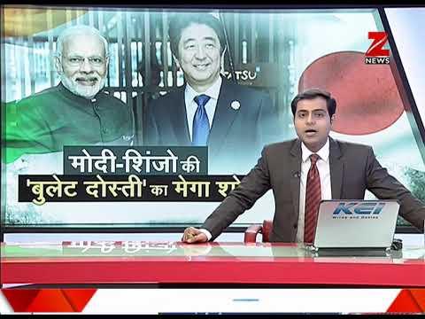 Ahmedabad decked up to welcome Japanese PM Shinzo Abe | मोदी-शिंजो की
