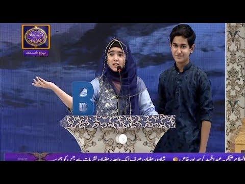Beautiful Poetry By Beautiful Girl 2017 Sher O Shayari Competition In Shan E Ramzan
