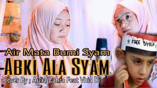 Air Mata Bumi Syria😭😭(Abki Ala Syam) أبكي على شــــام Cover By Aulia Zahra Feat Vhia Divia
