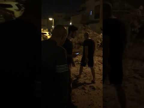 Rocket Attack In Beersheva