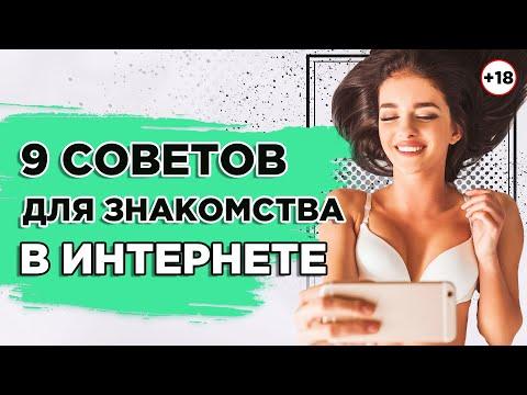 знакомства татарский сайт знакомств для секса