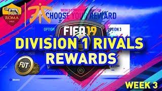 FIFA 19: DIVISION 1 RIVALS REWARDS - 100k+ PROFIT