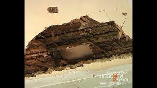 В школе обрушился потолок, когда в кабинете были дети