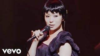 椎名林檎 - 丸の内サディスティック