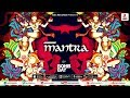 Mantra Nritya Shastra Bomb Bay AIDC Records mp3
