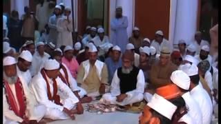 Ay Noor e Nigahe Ganje Shakar Makhdoom Ali Ahmad Sabir (2014)