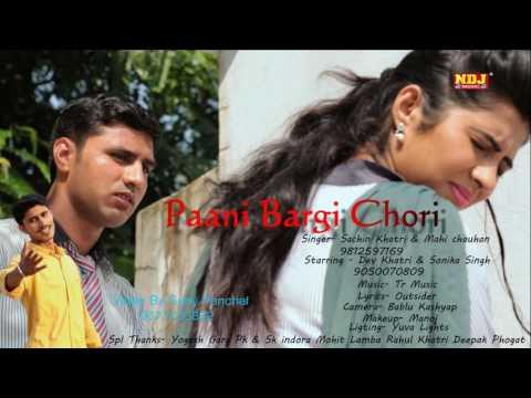 New haryanvi video song 2016 gudhraniya Pushpender new album