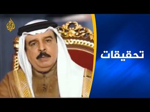 ???? #ما_خفي_أعظم.. قريباً على #الجزيرة  - نشر قبل 21 دقيقة