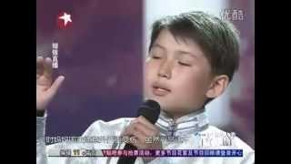 China's Got Talent show 2011 12 year old Mongolian boy singing  Mother in the Dream    YouTube