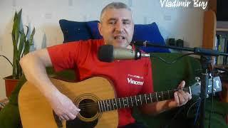 """""""Это здорово"""" (Николай Носков) - cover под гитару"""