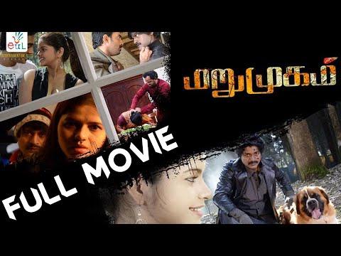 Marumugam Tamil full Movie | Daniel Balaji | Runya | Anoop Kumar