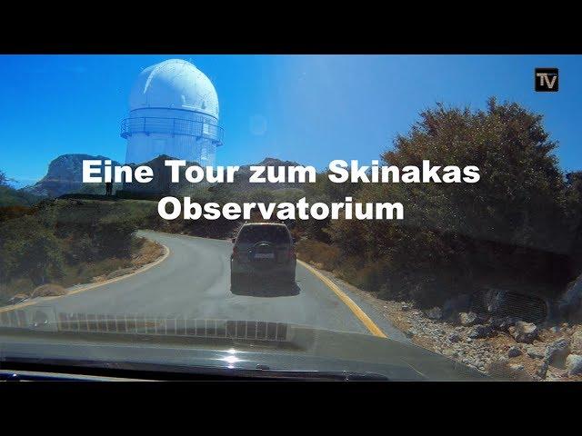 Eine Tour zum Skinakas Observatorium auf 1750Meter (Kreta-Crete)2019  4K