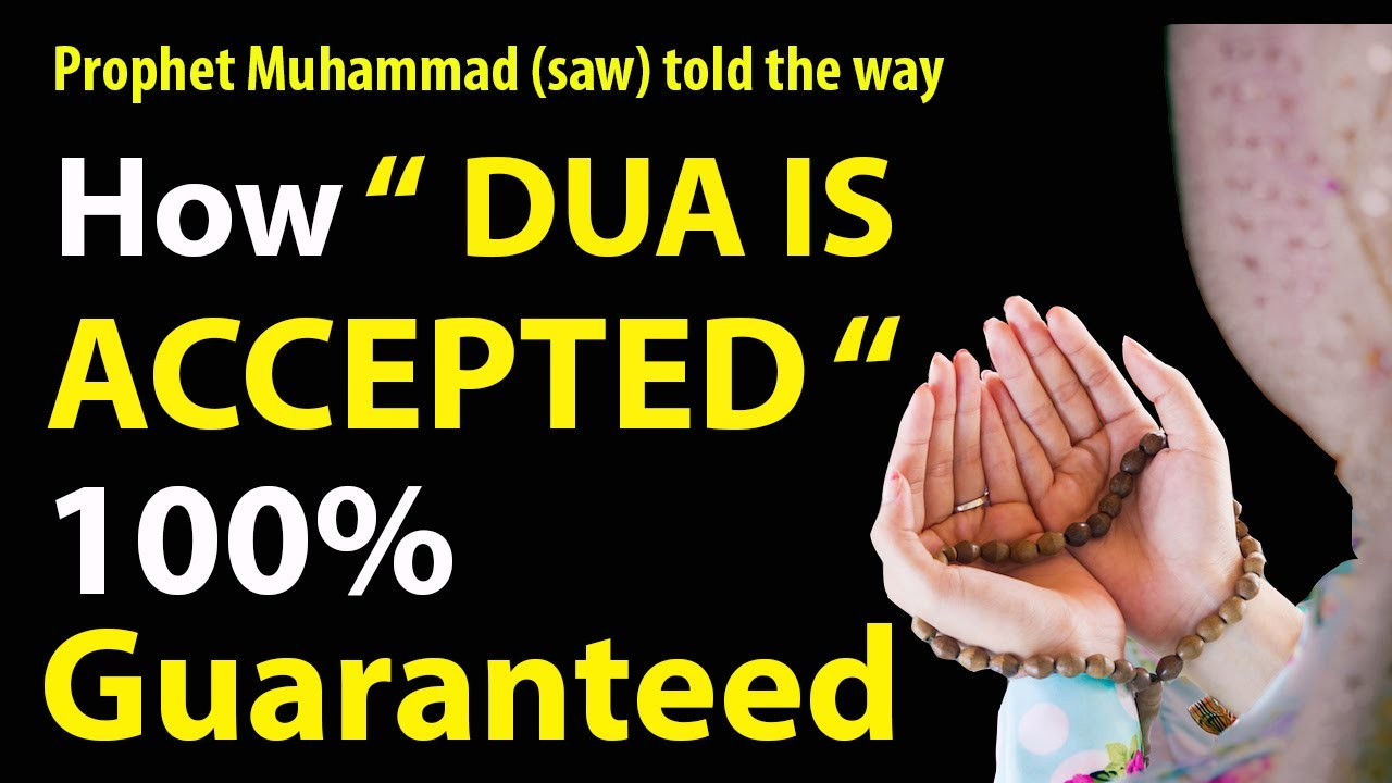Dua for success, wealth, for any wish or problem - 100% accepted -  Guranteed Results