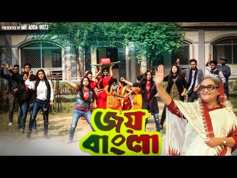 Election theme song of Bangladesh Awami League 2018 | Joy Bangla Jitbe Abar Nouka|| mr adda buzz