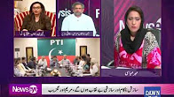 NewsEye - July 12, 2017 - Dawn news