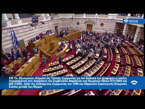 Live: Greek Parliament votes on name change deal with FYROM