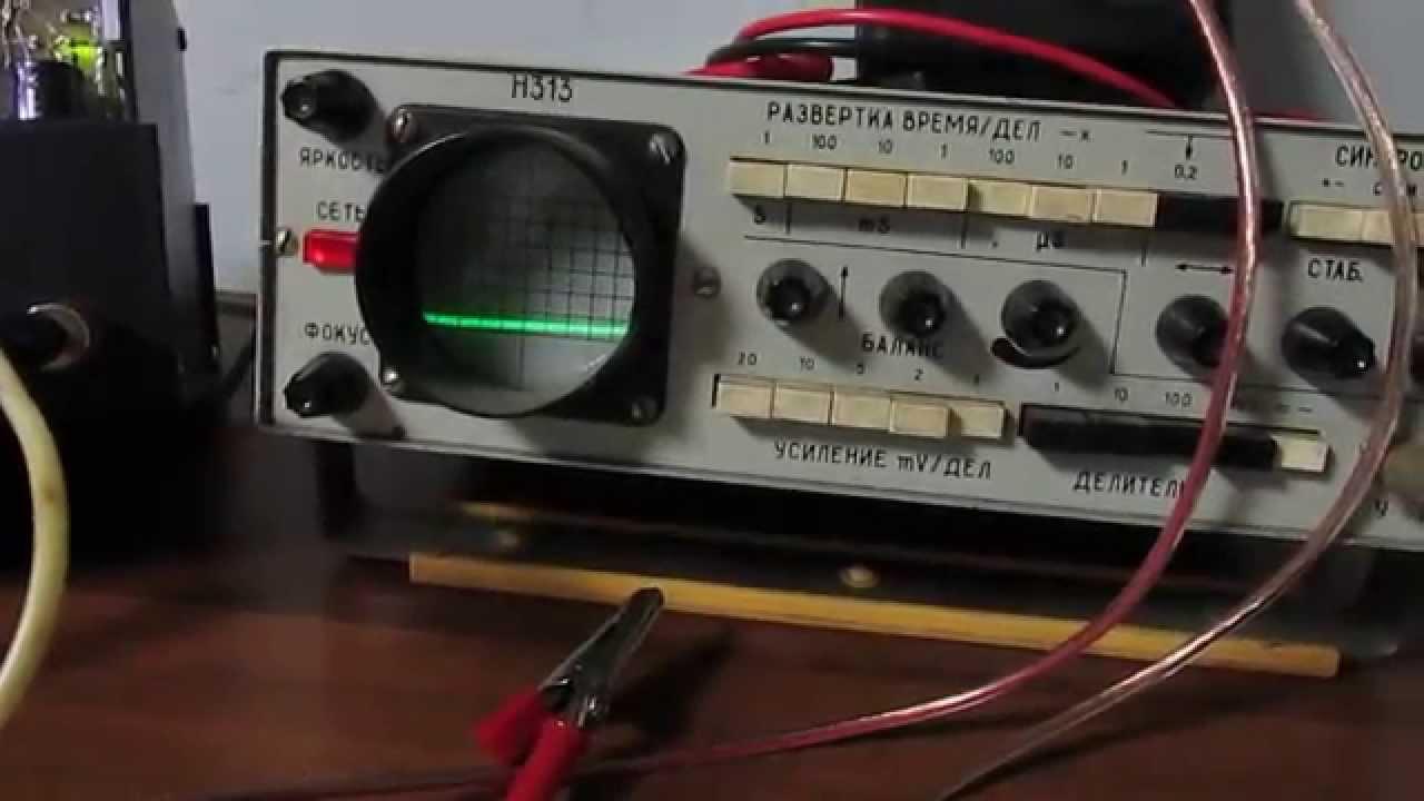 схема лаболаторного блока питания радиолюбителя