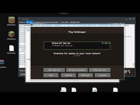 Как создать готовый сервер для minecraft 1.7.9/1.7.8 скачать
