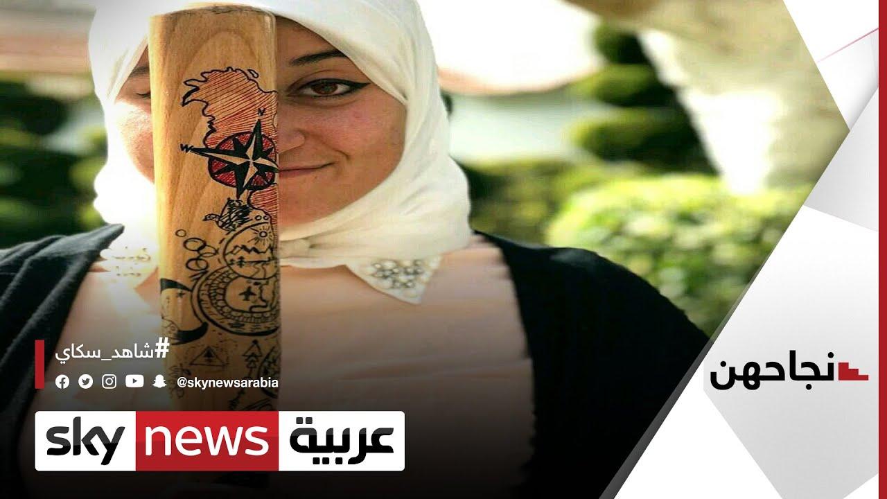 إيمان الشرقاوي.. مهندسة التجديف المصرية   #نجاحهن