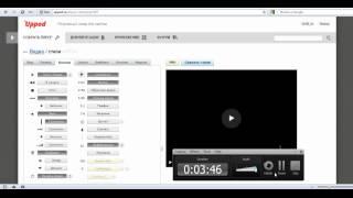 как разместить видео на своем сайте через Uppod