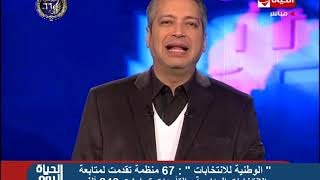 """تامر أمين للمرشحين للرئاسة: """"مستنيين إيه عشان تقدموا؟"""" - E3lam.Org"""