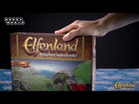 Настольная игра «Elfenland. Волшебное путешествие» — обзор.