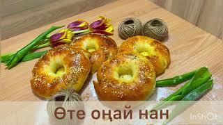 Хлеб как пух Казакша рецепт Нан Лепешки Идеальный рецепт хлеба Өте оңай нан