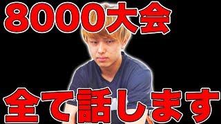 【クラロワ】240万が...
