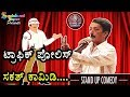 Mysore anand  nage habba part 3  sandalwood talkies