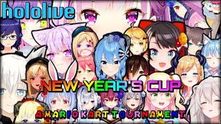 【Hololive Movie】Hololive New Year's Cup | A Mario Kart Tournament【EN】