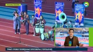 Соревнования по легкой атлетике «Русская зима» прошли в Москве