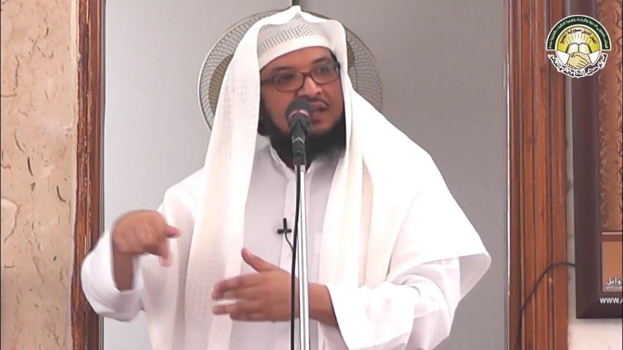 خطبة الجمعة بعنوان: القدوة في القرآن الكريم - للشيخ د. عبد المحسن الأحمد -  YouTube