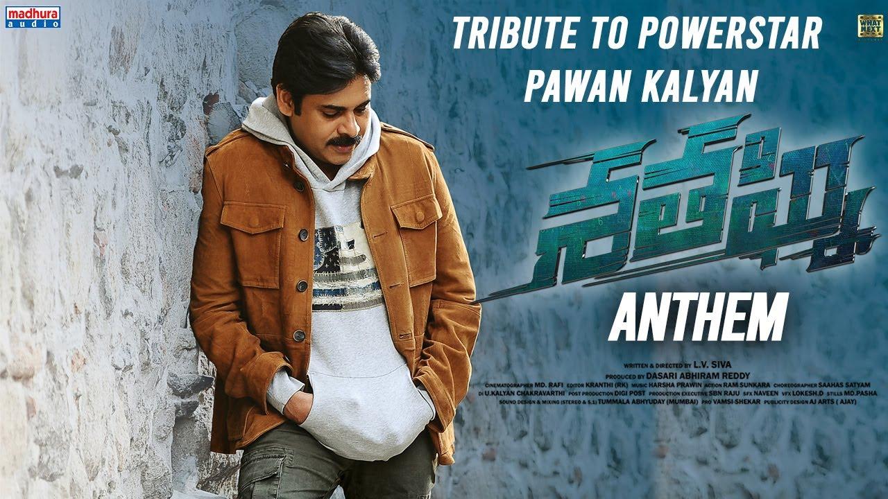 Shatagni Anthem Tribute To Powerstar Pawan Kalyan   Shatagni Movie Songs   Abhi Ram   Madhura Audio