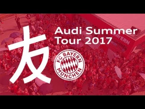FC Bayern Munich Fan Zone - Shanghai 2017 Audi Tour