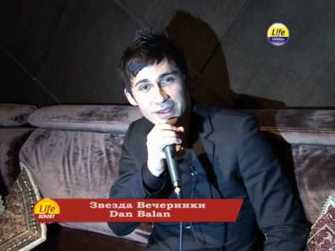 "Life Report Almaty ночной клуб ""Gogol""  19.05.2010"