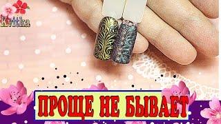 NAILS: Новогодний дизайн ногтей: Быстро: Просто: Соколова Светлана