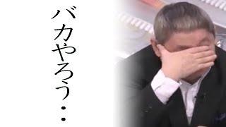 """樹木希林の娘也哉子がビートたけしの放った""""最期の言葉""""に感嘆!!..浅田..."""