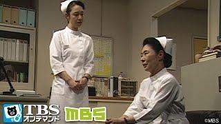 ナースたちに綾子(松村康世)の脳腫瘍が報告される。ベテランたちは普段通...