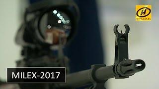 В Минске открылась выставка вооружения и военной техники MILEX-2017