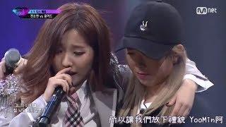 Jeon SoYeon(全素妍) - Unpretty rapstar diss battle