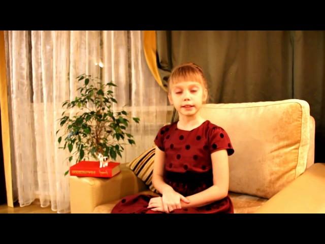 Изображение предпросмотра прочтения – ЕлизаветаЗлоказова читает произведение «Конь-огонь» В.В.Маяковского
