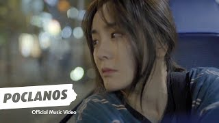 건탁(GUNTAC) - Hollywood feat. 박소희(Park So Hee) / Official Music...