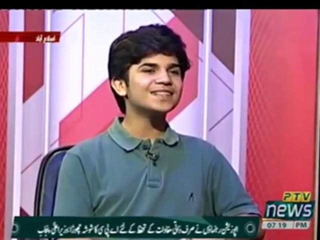 PTV NEWS PROGRAM SAMAAJ WITH MUNIBA MAZARI | Hammad Safi